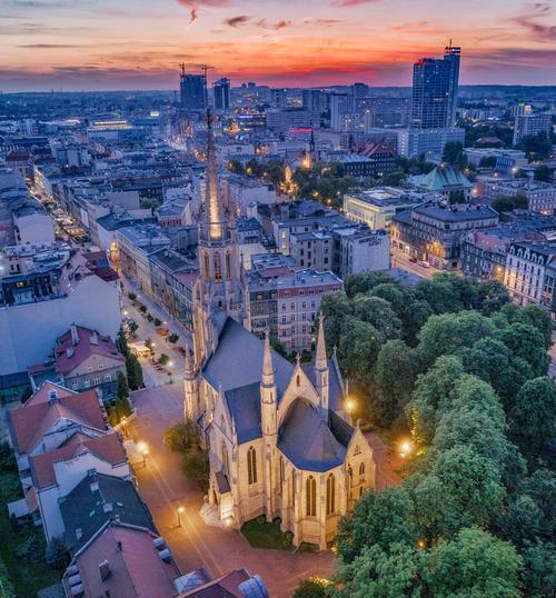 Fotografia przedstawia Kościół Mariacki w  Katowicach