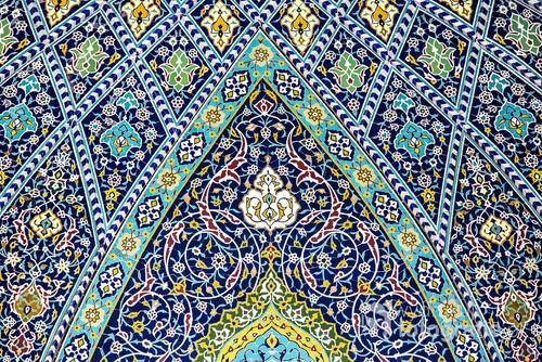 Element mozaiki na jednym z Irańskich meczetów.