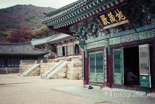 Ornate Jijangjeon Hall of the Beomeosa Temple in Busan, South Korea.